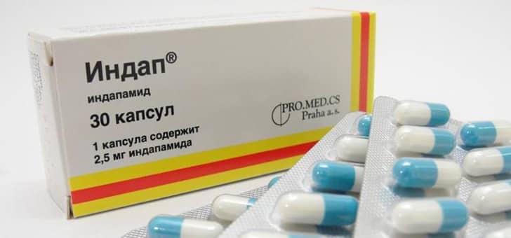 индап препарат