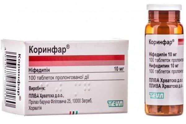 коринфар таблетки
