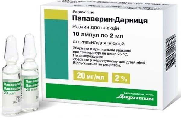 Инструкция по применению таблеток Папаверин, снижает давление или повышает, при каком принимать