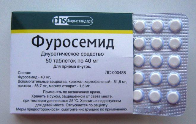 препарат Фуросемид