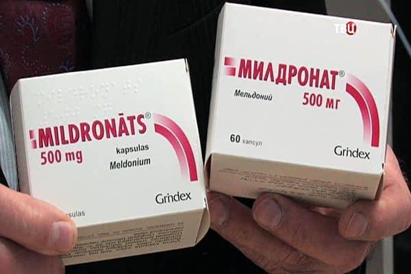 препарат милдронат